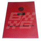 Image for WORKSHOP MANUAL RUBBER BUMPER MGB