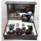 Image for H4 Virtual daylight xenon conversion kit (per car)